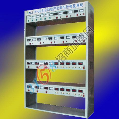 南昌特源TY-66型蓄电池修复仪