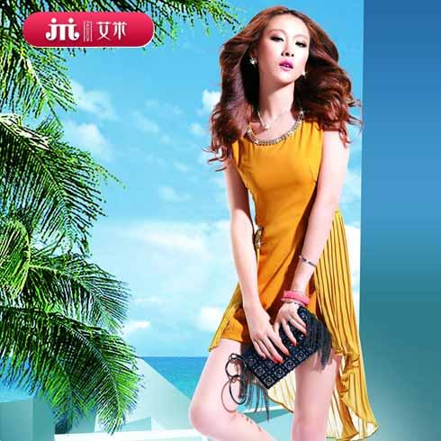 艾米-黄色雪纺拼接连衣裙