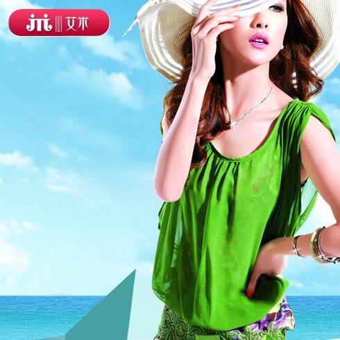 艾米-绿色波西米亚风连衣裙