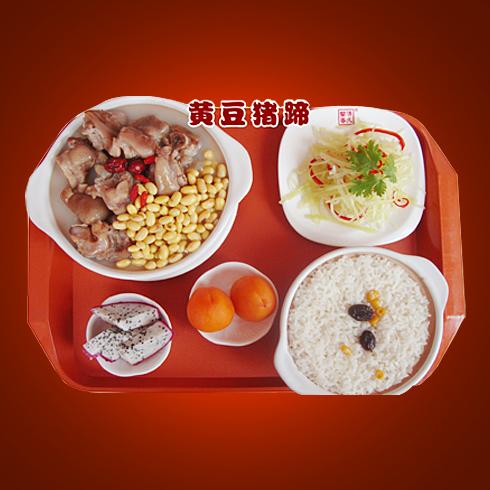 沸久留香黄豆猪蹄套餐