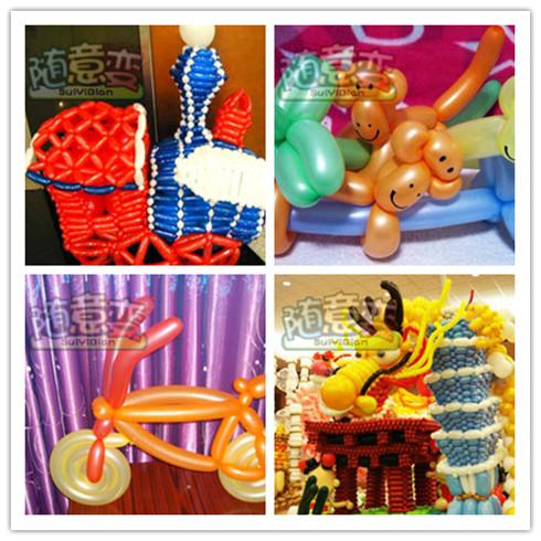 随意变魔术气球小物品系列