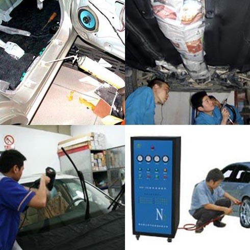 洗车人家汽车防护