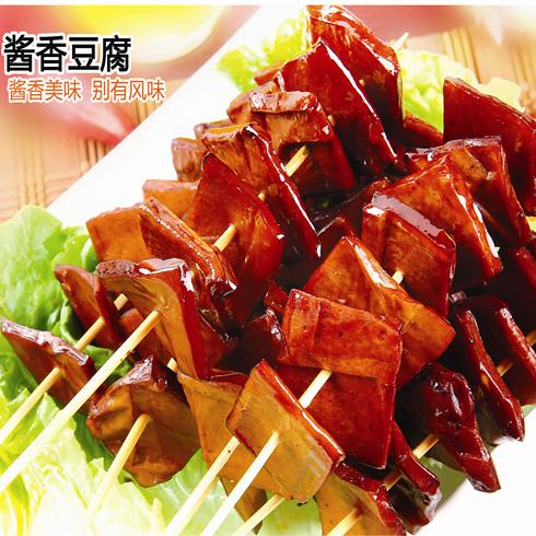 七品香豆腐酱香豆腐