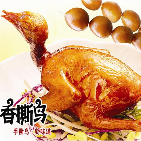 七品香豆腐美味香撕鸟