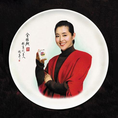 中知千℃美瓷盘