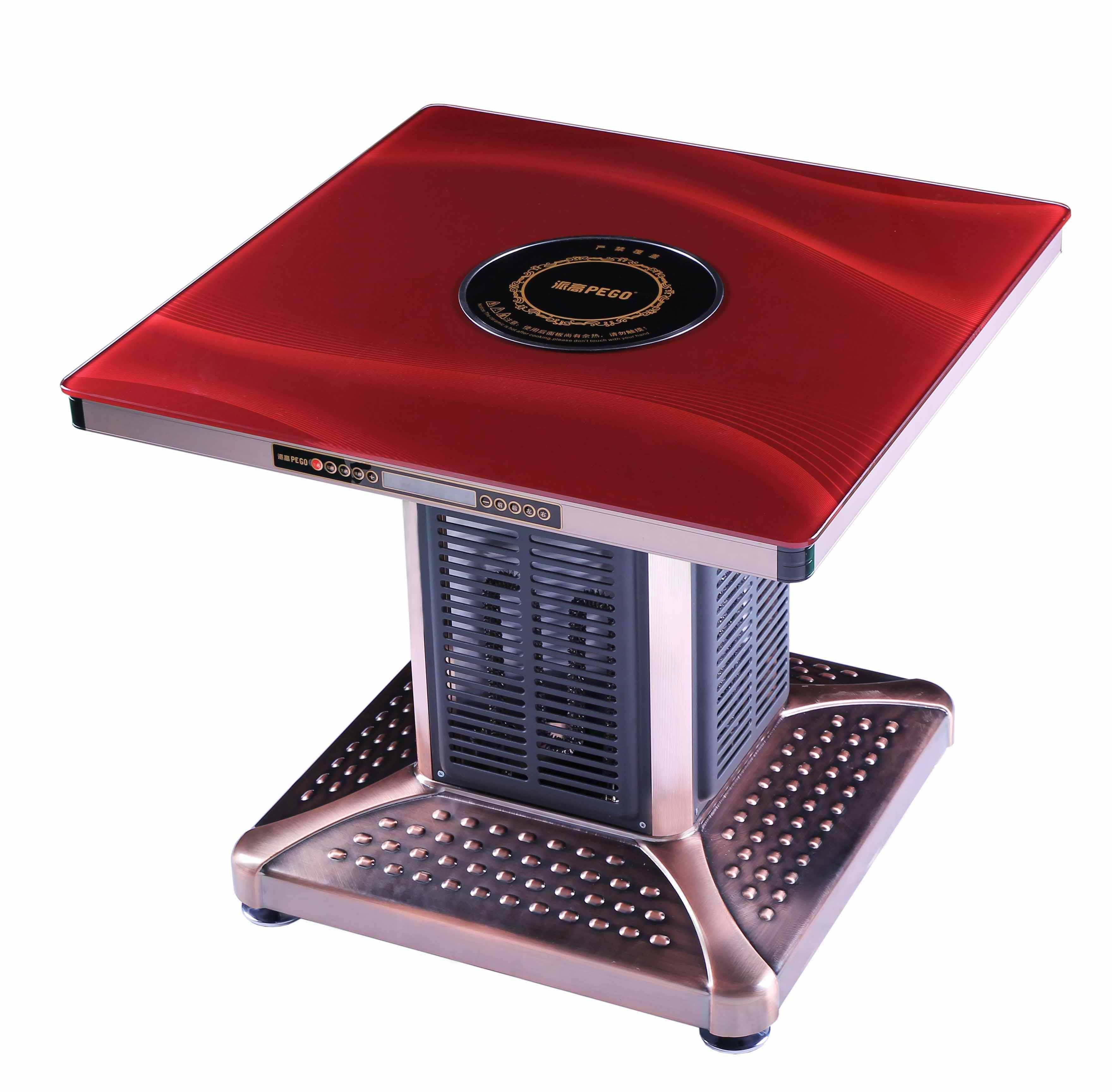 清大金诺多功能碳晶桌