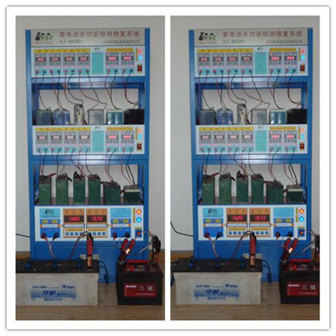 蓄电池智能综合检测修复系统 TLT-662BD