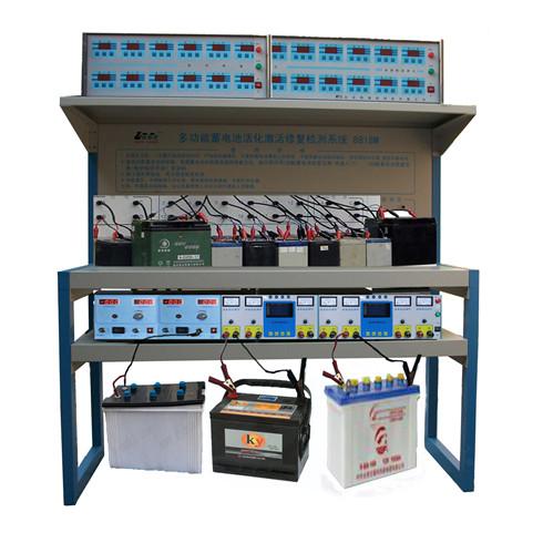 蓄电池全能活化激活修复检测系统8188M