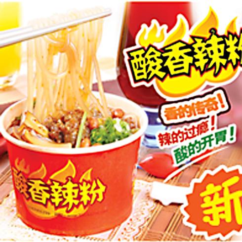 斗腐倌酸香辣粉