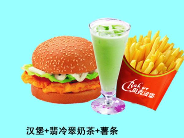 汉堡+翡冷翠奶茶+薯条