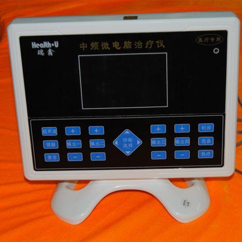 中频微电脑治疗仪