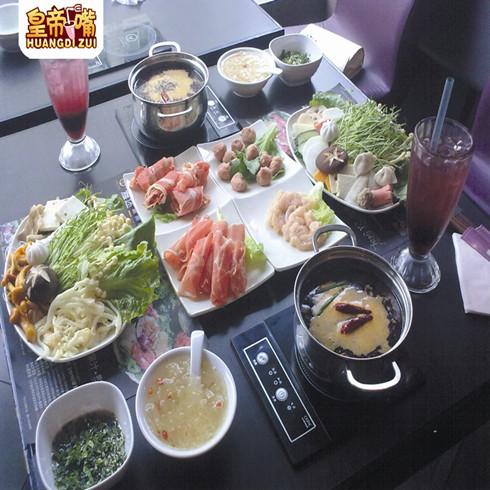 皇帝嘴-韩式豆捞小火锅