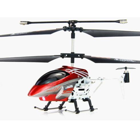 奇乐园智能遥控直升机