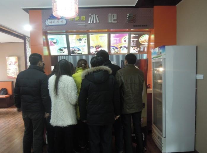 冰吧客韩国风味冰淇淋