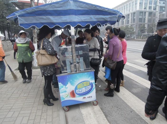 冰吧客风味冰淇淋