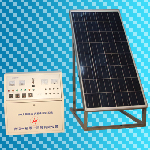 一百零一太阳能光伏发电系统器低电自动切换