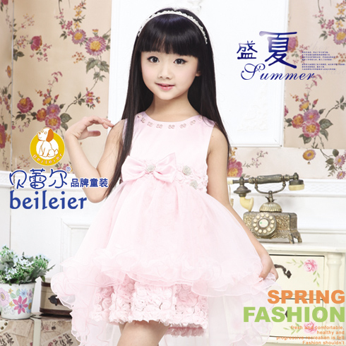 可爱公主裙