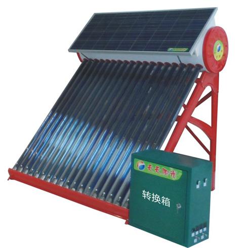 天天阳光太阳能系统