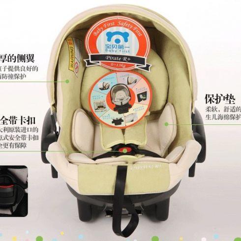 婴儿提篮式汽车安全座椅产品参数