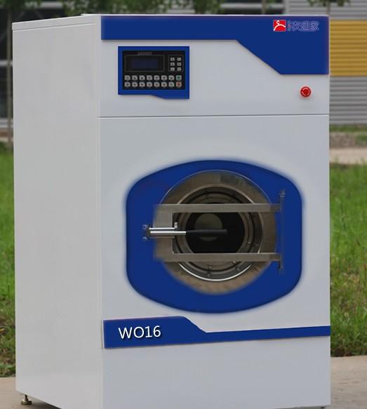 全自动标准型湿洗机