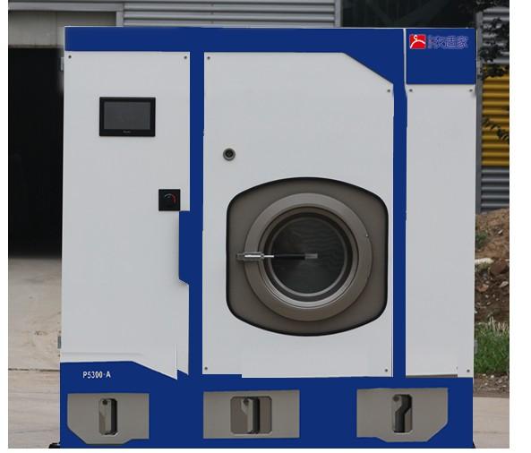 全封闭环保型干洗机
