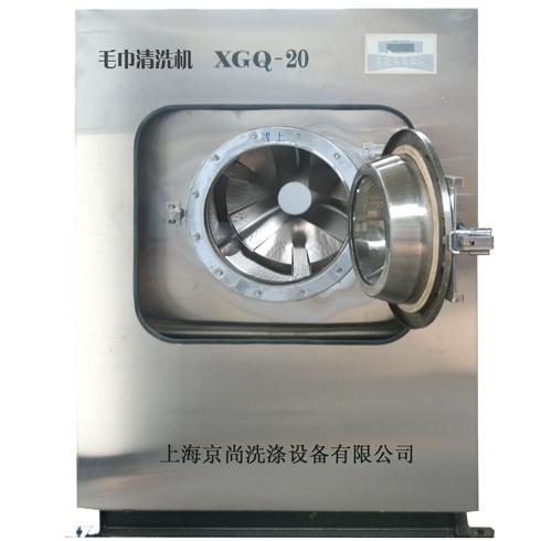 维纳斯干洗设备-清洗机