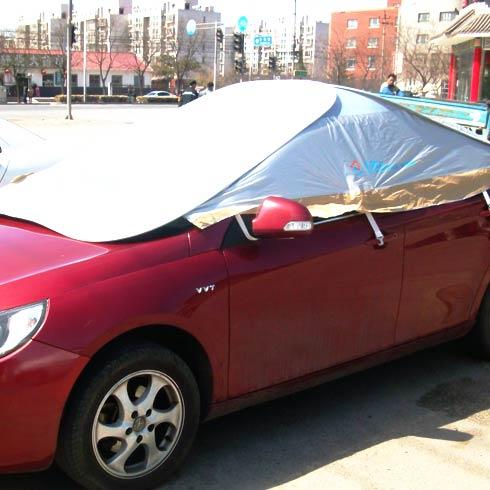车智星清凉罩防冻