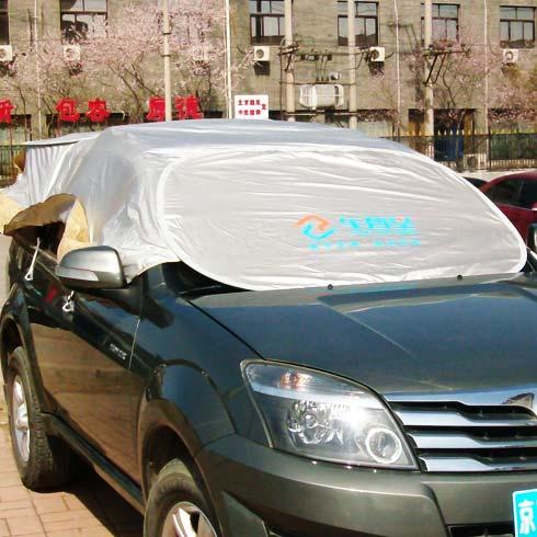 车智星清凉罩隔热