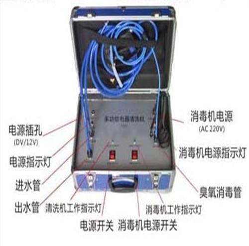 格科多功能电器清洗机