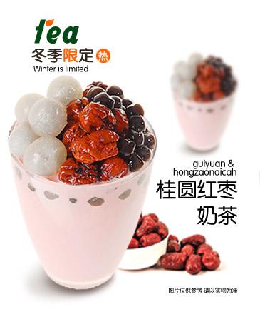 百芬爽桂圆红枣奶茶