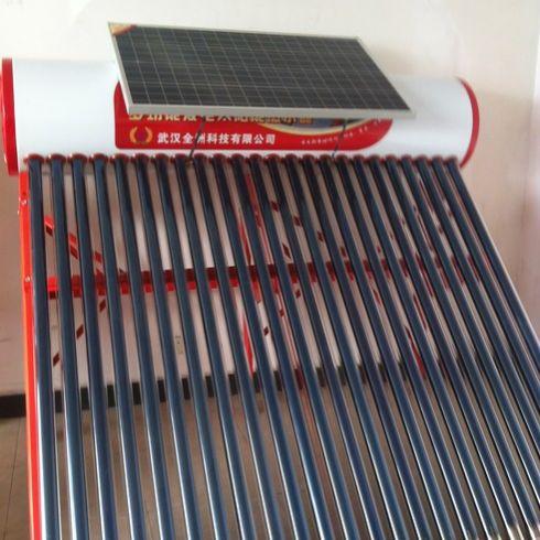 全洲阳光太阳能热水器