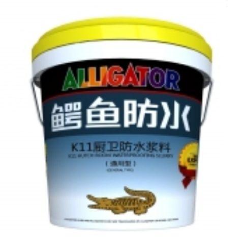 K11厨卫防水浆料