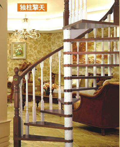 万全复合实木楼梯