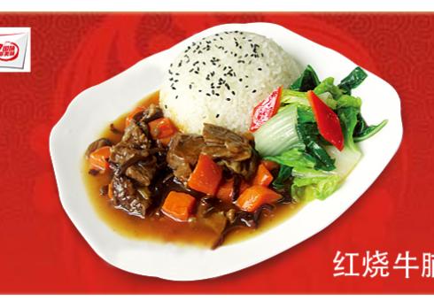 红烧牛腩怎么做,红烧牛腩的做法,多美味红烧牛腩饭