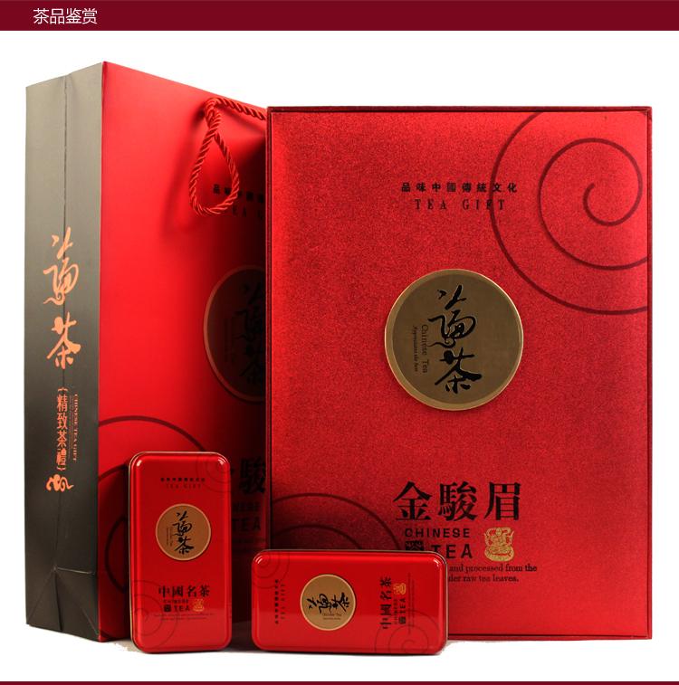 御代家仁茶叶红茶金骏眉系列-桐木关金骏眉礼盒顶级红茶2013新茶