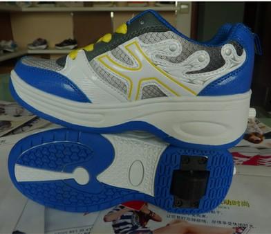 酷客宝蓝色运动鞋