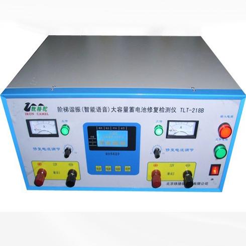 铁骆驼大容量蓄电池修复检修仪218B