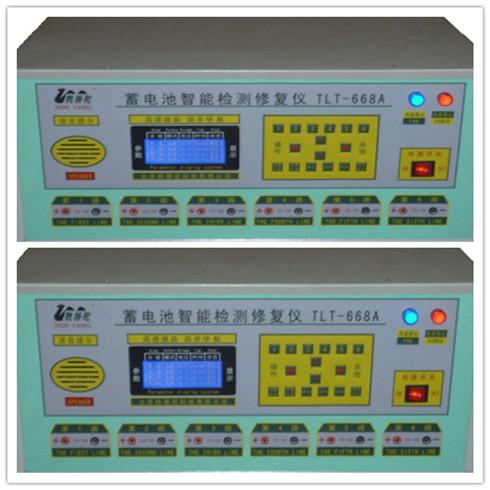 铁骆驼蓄电池智能检测修复仪668A