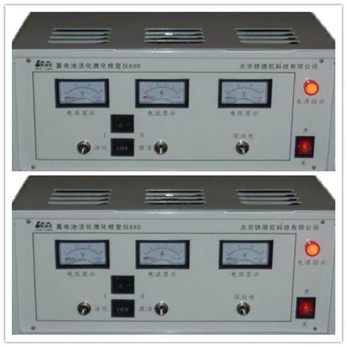 铁骆驼蓄电池活化激活仪88D