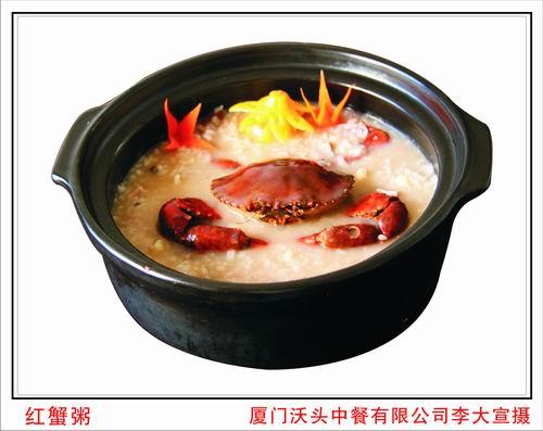 沃头蚝干粥-御鲜粥
