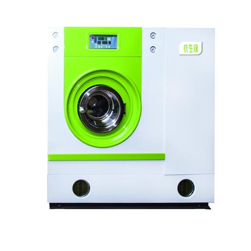 衣生缘-高洁度全自动石油干洗机