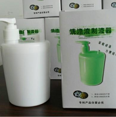 肥皂头制液器