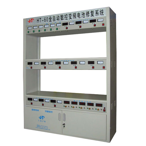 沪拓电池修复-HT-60型综合机