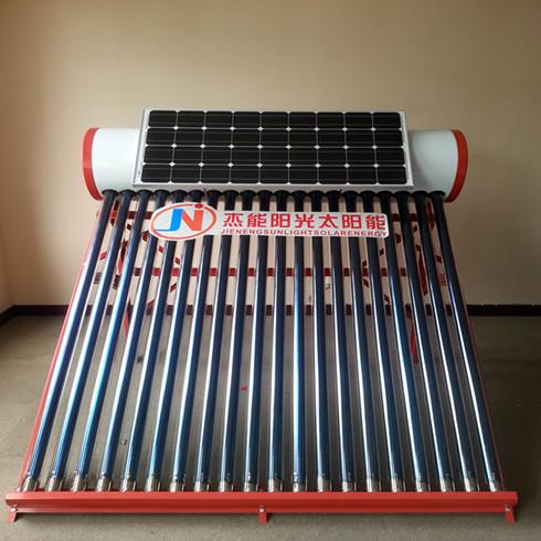 杰能阳光太阳能热水器