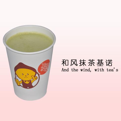 柠檬工坊和风抹茶基诺
