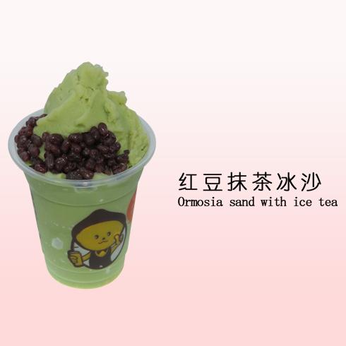 柠檬工坊红豆抹茶沙冰