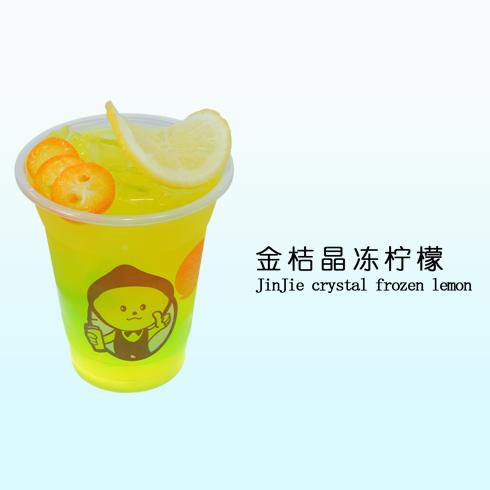 柠檬工坊金桔晶冻柠檬