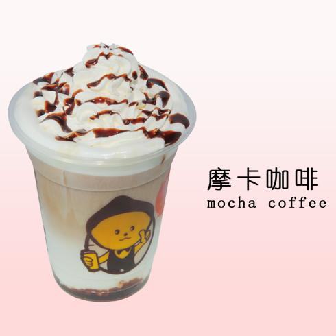 柠檬工坊摩卡咖啡