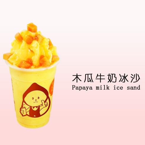柠檬工坊木瓜牛奶沙冰