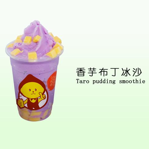 柠檬工坊香芋布丁沙冰